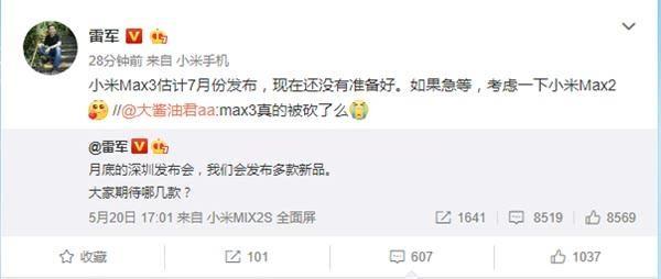 XiaomiMi MAX 3, avistado recibiendo la certificación 3C – se acerca un phablet gigante