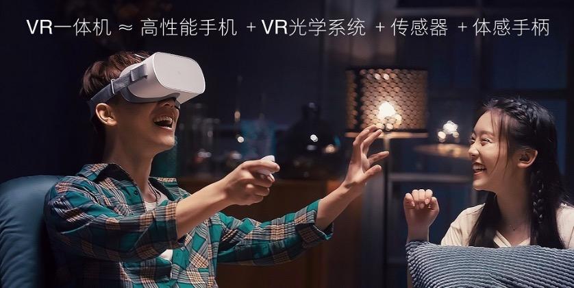 Xiaomi Mi VR Standalone - funciones