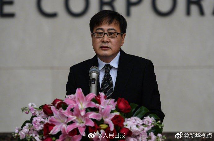 Yin Yimin - Presidente de ZTE