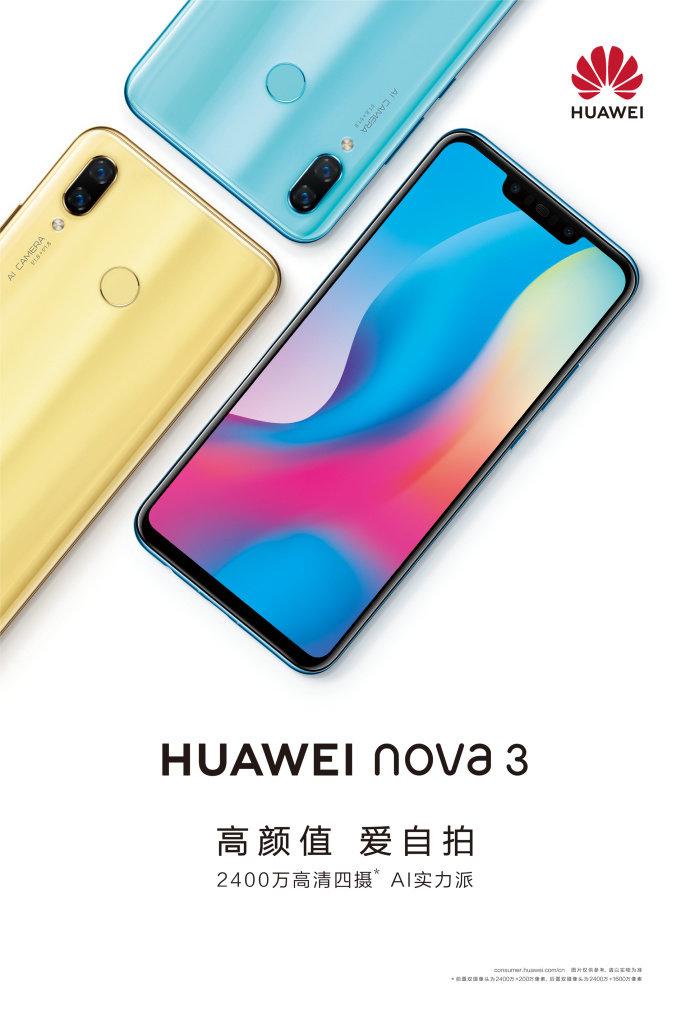 Huawei Nova 3 - Póster de lanzamiento