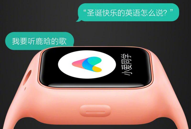 Xiaomi Mi Bunny Smartwatch 3 - Mensajería