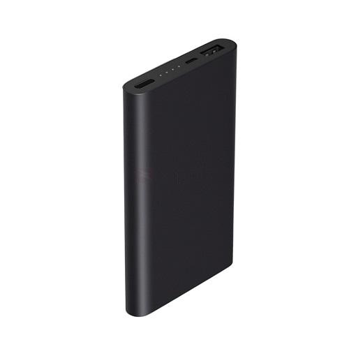 Xiaomi Powerbank 2 Ultrathin