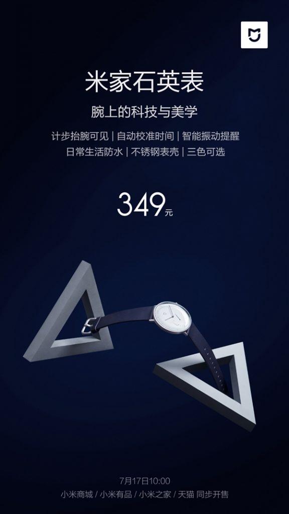 reloj de cuarzo Xiaomi Mijia - Póster de lanzamiento