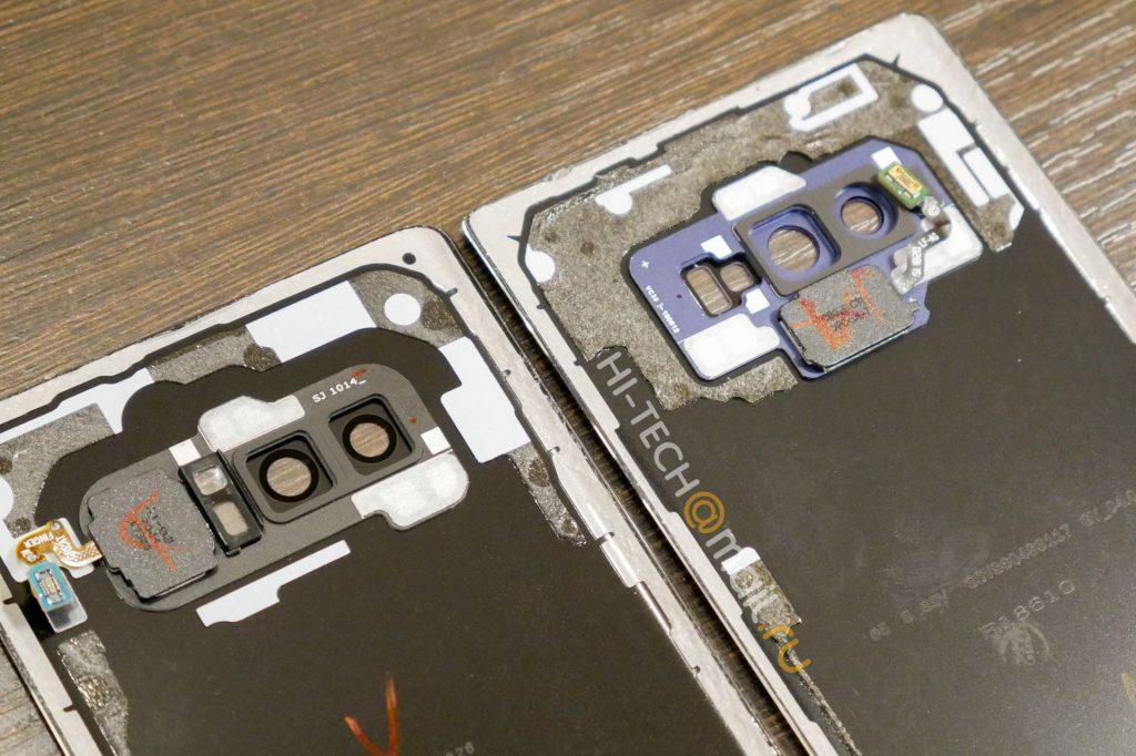 Samsung Galaxy Note 9 y Galaxy Note 8 - Interior 2