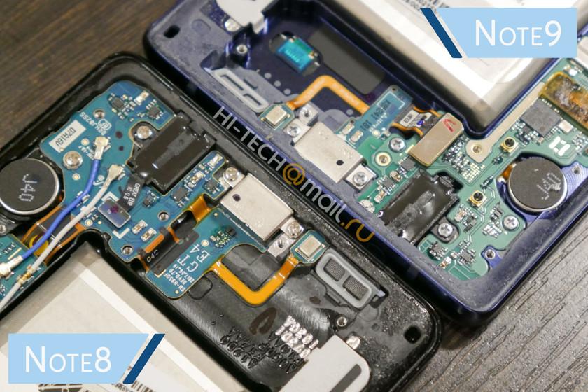 Samsung Galaxy Note 9 y Galaxy Note 8 - Interior
