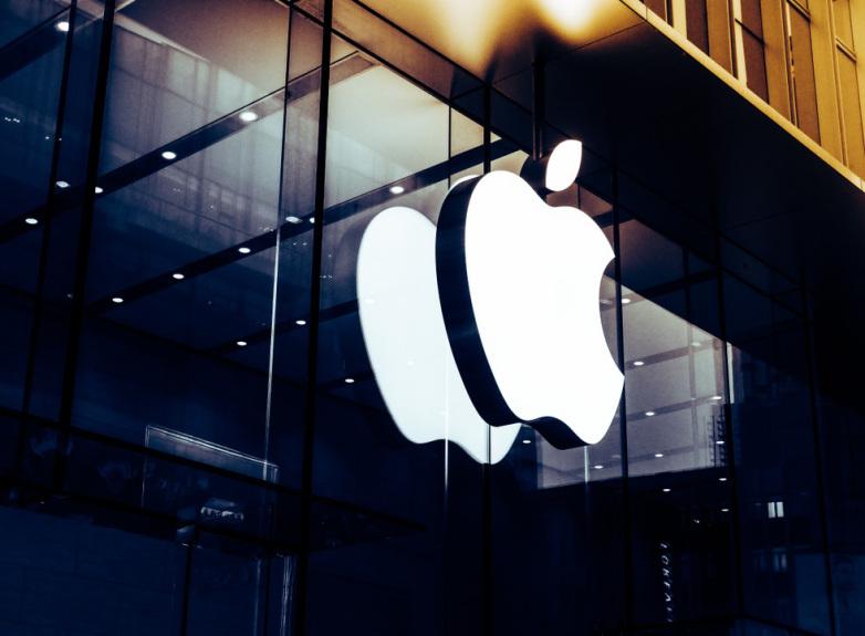 El joven Hacker quiere trabajar para Apple