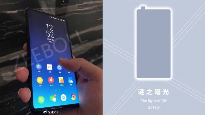 Xiaomi Mi MIX 3 - Rumores