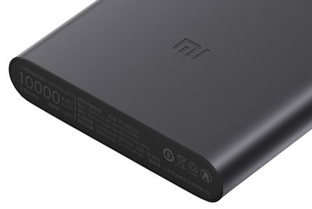 Xiaomi Mi Powerbank 2S