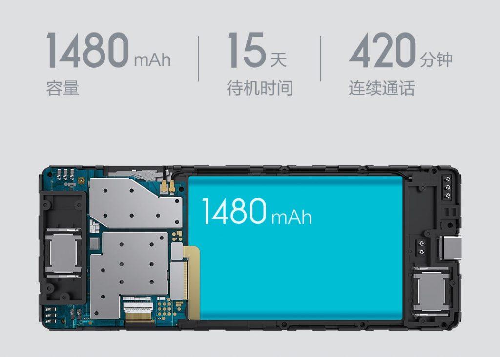 Xiaomi Qin 1(uno) - batería