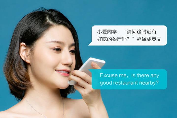 Xiaomi Qin 1(uno) y Qin 1S - funciones
