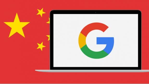 versión de Google para China