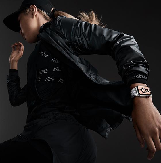 Apple Watch Series 4 - Nike