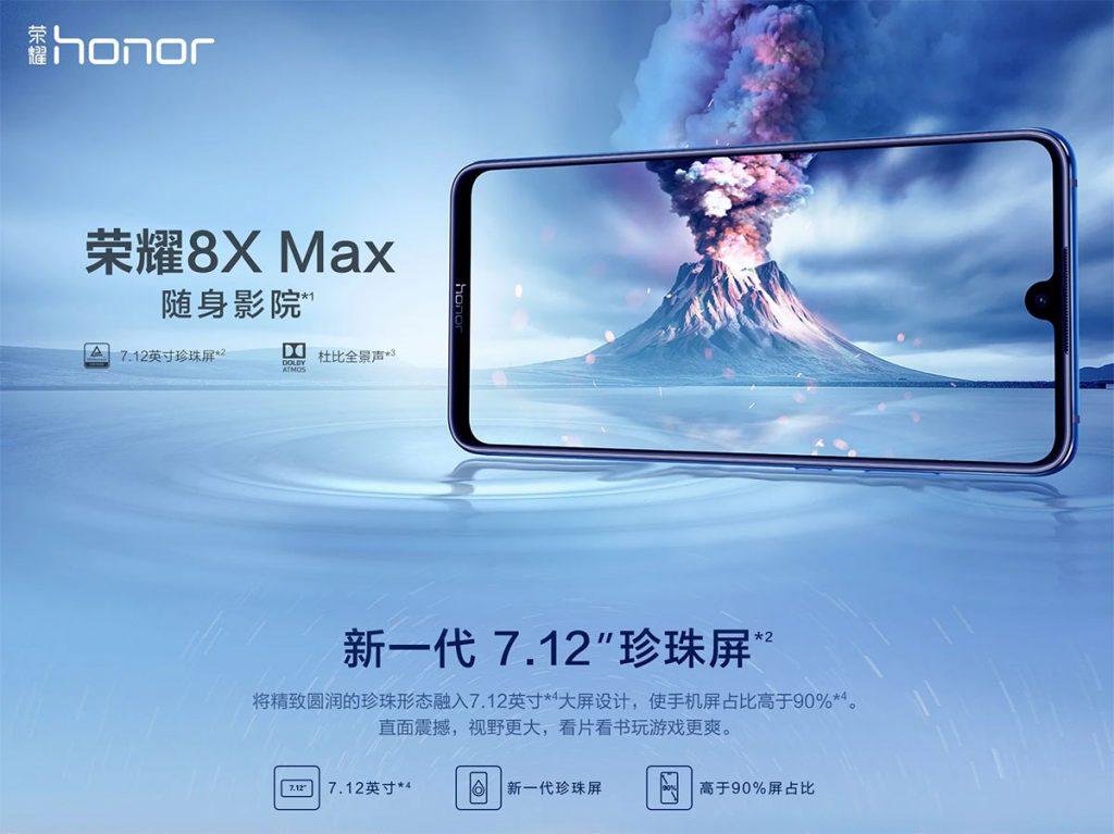 Honor 8X Max