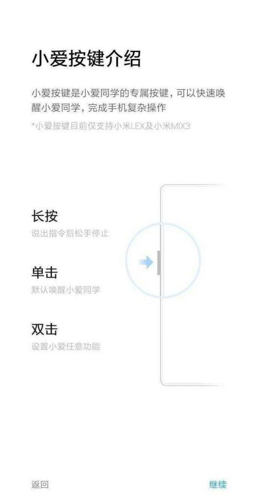 Xiaomi LEX y Mi MIX 3 con botón para Xiao AI
