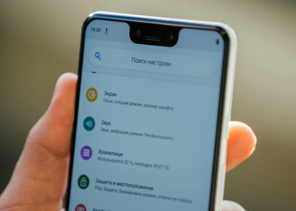 Así es el Google Pixel 3 XL
