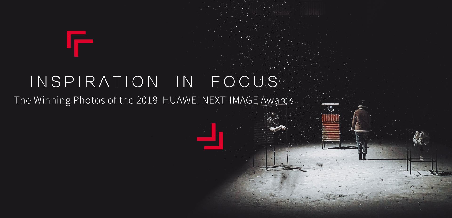 Atrapados en un rayo de luz - Ganador del premio Huawei Next-Image