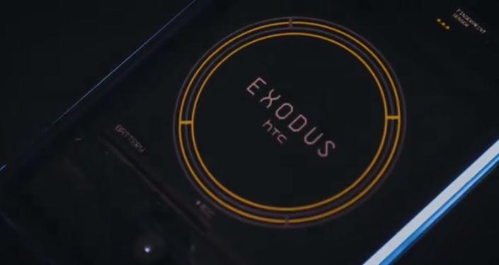 HTC Exodus - Teaser