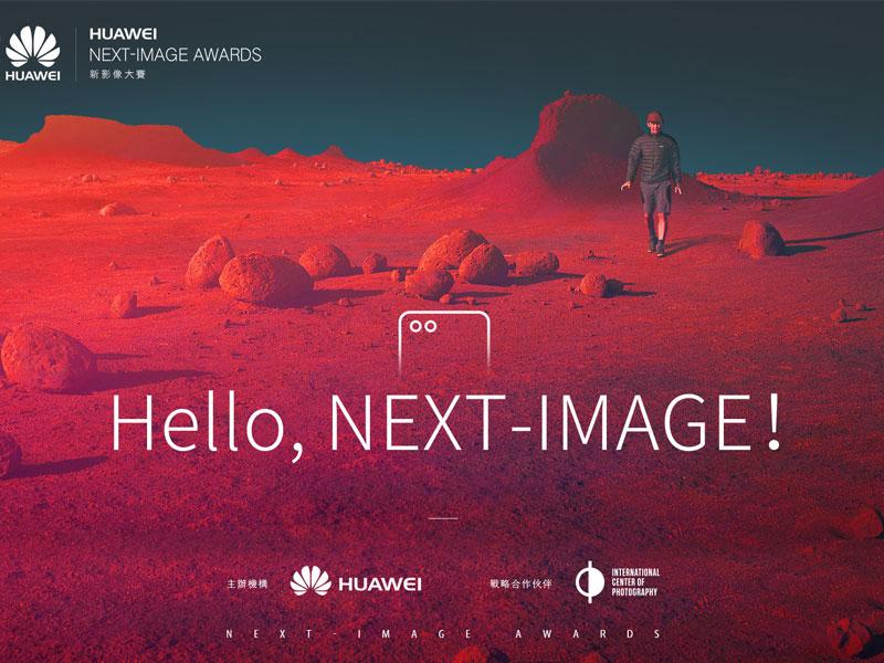 Huawei anuncia los ganadores del premio fotográfico Huawei Next-Image