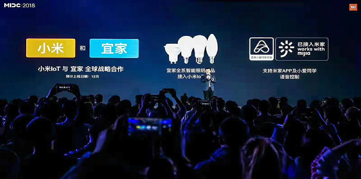 Xiaomi e IKEA se asocian para llevar hogares conectados inteligentes a más usuarios
