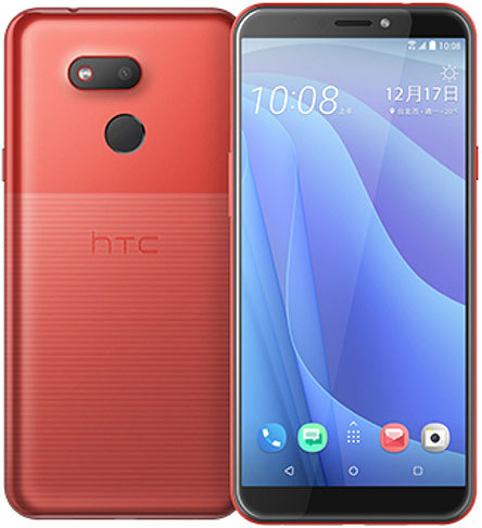 HTC Desire 12S - Apariencia