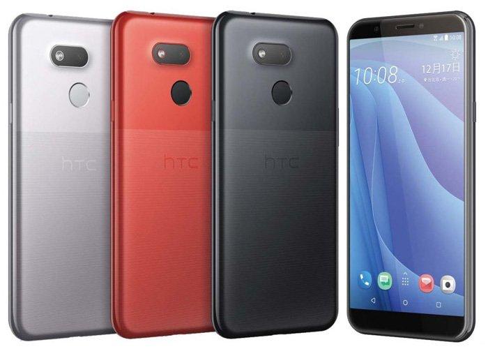 HTC Desire 12S - colores