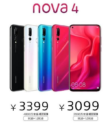 Huawei Nova 4 colores