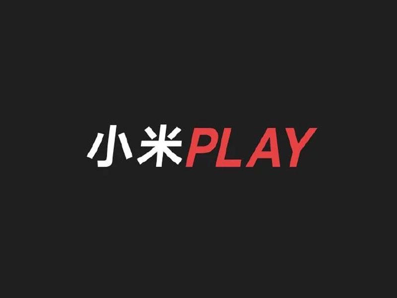 Xiaomi Play podría ser el nuevo móvil asequible para gaming de la compañía
