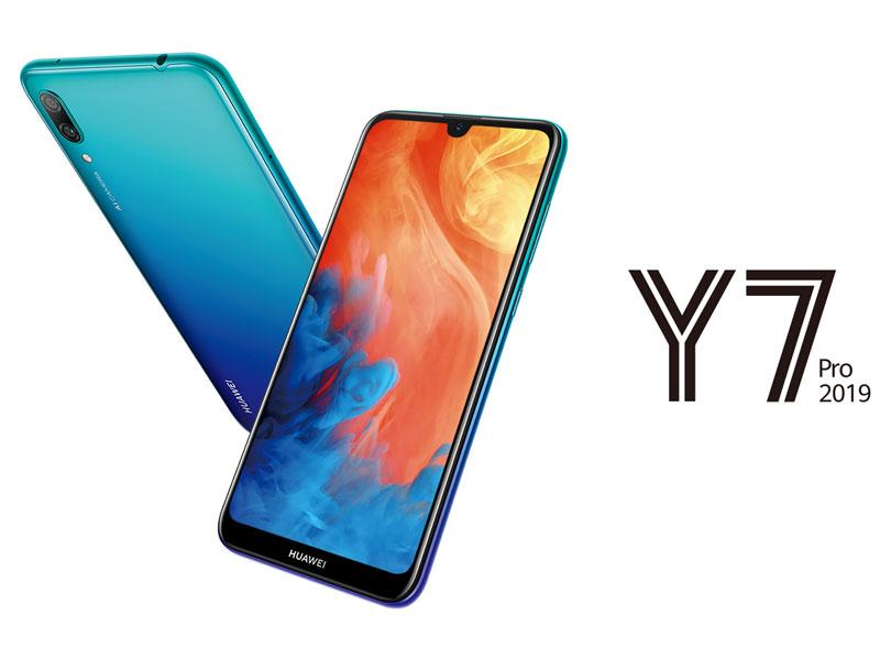 Huawei Y7 Pro 2019, con gran pantalla, buen diseño y precio ecónomico