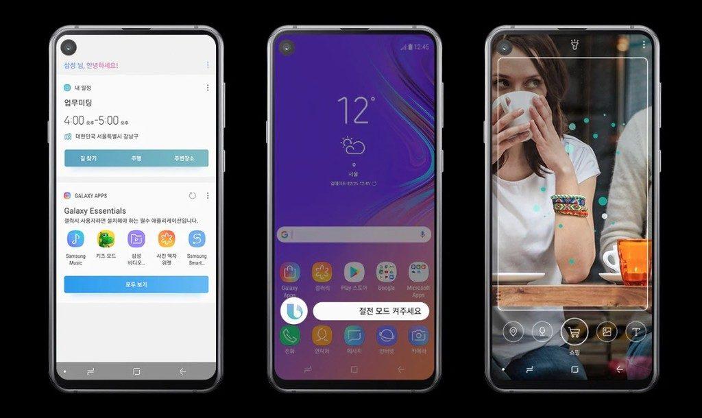 Samsung Galaxy A9 Pro 2019 - características