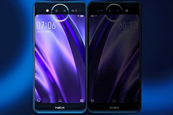 Pantalla trasera del Vivo NEX Dual Screen Edition