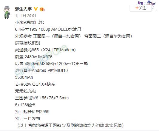 filtracion del Xiaomi Mi 9