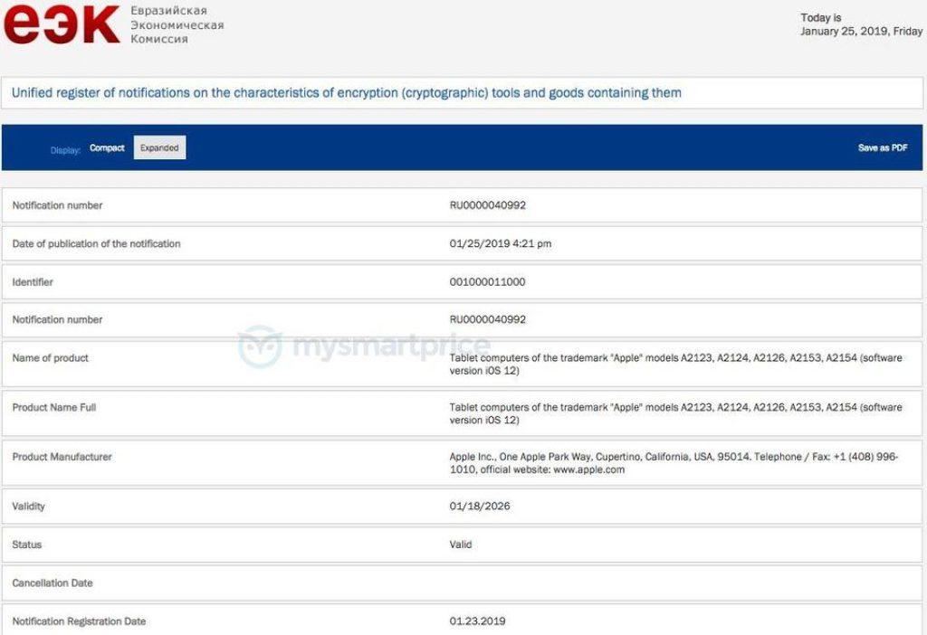 Registro de nuevos iPads en la Unión Económica Euroasiática