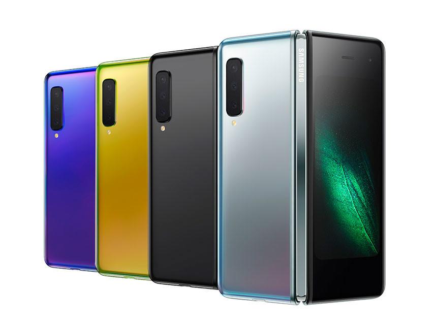Samsung Galaxy Fold - colores