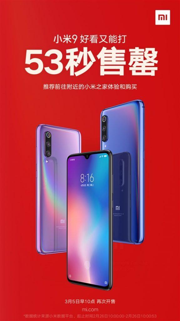 Xiaomi Mi 9 - Se agotó su existencia en tan solo 53 segundos