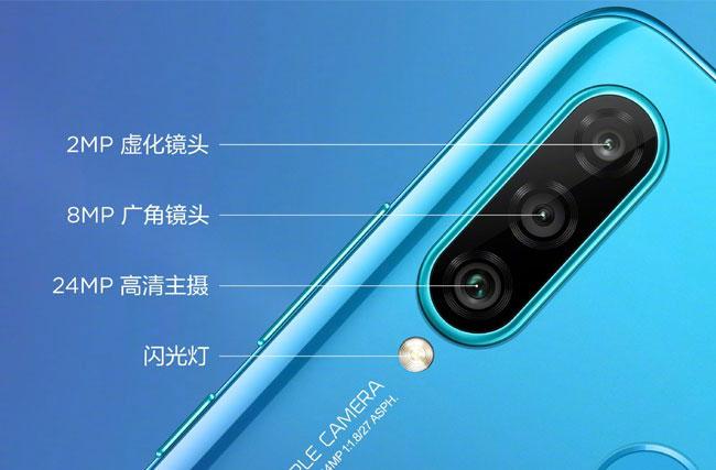 Huawei Nova 4e - cámara