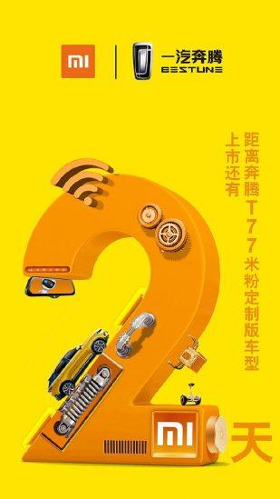 Xiaomi Bestune T77