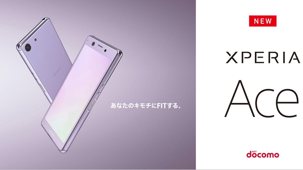 El Sony Xperia Ace debuta con una compacta pantalla de 5 pulgadas
