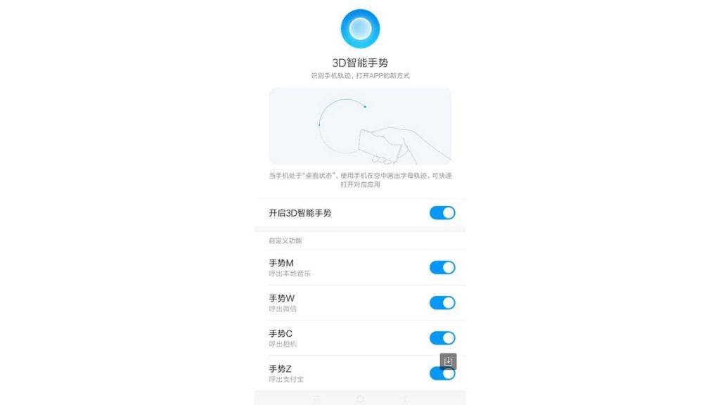 3D Air Gestures para el Xiaomi Mi 9