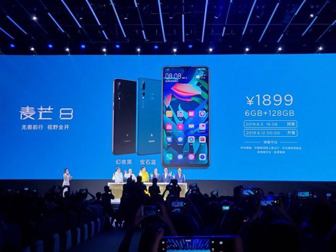 Huawei Maimang 8 - características