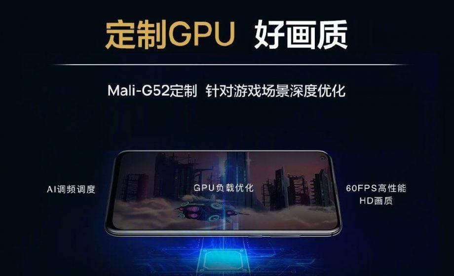 Kirin 810 - GPU