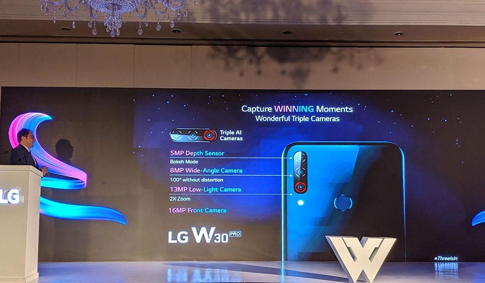 LG W30 Pro - Cámara