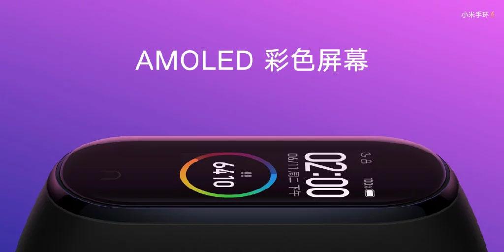 Xiaomi Mi Band 4 - Pantalla