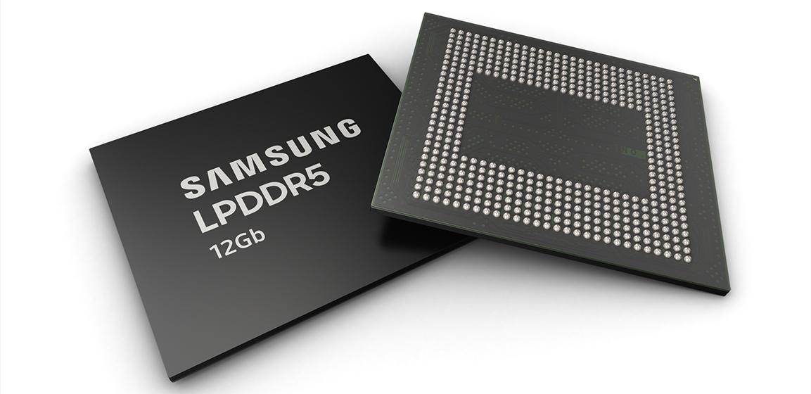 Samsung ya ha empezado a producir chips LPDDR5
