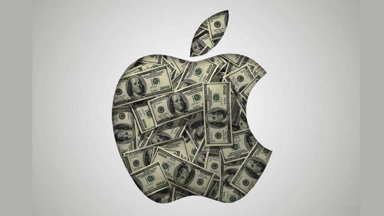 hackear el iPhone