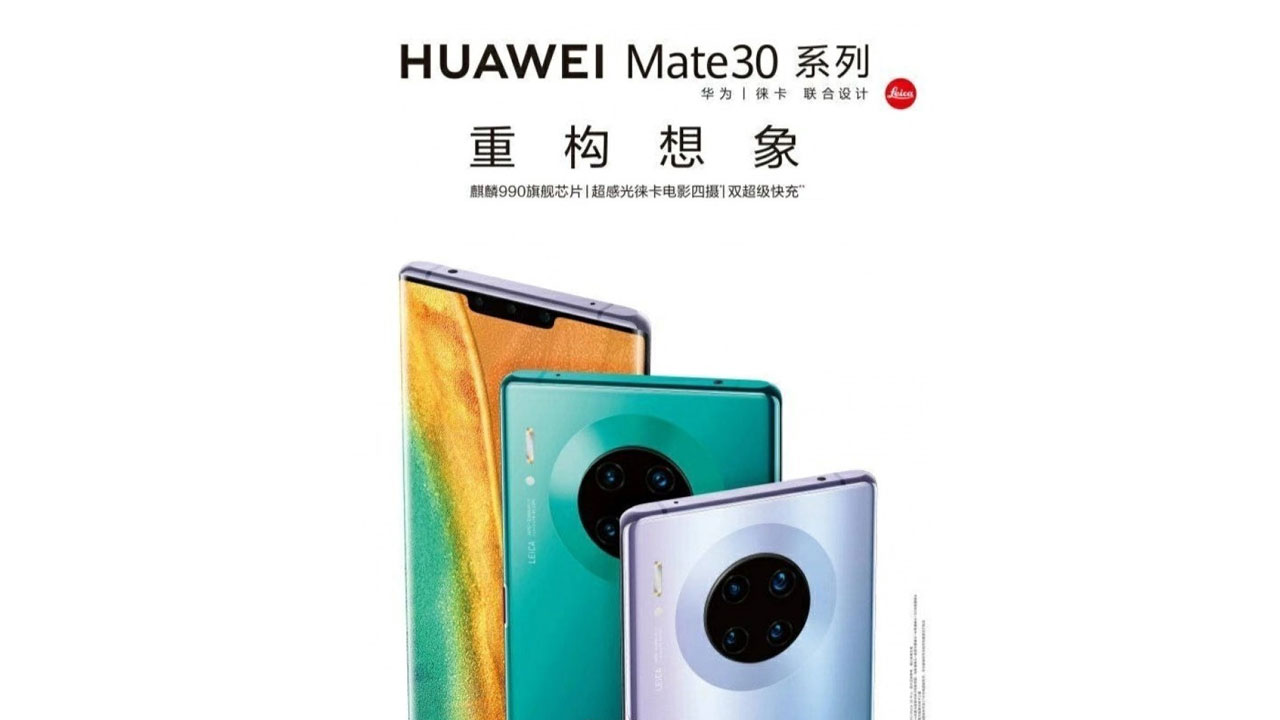 El Huawei Mate 30 debutará oficialmente este 19 de septiembre en Alemania