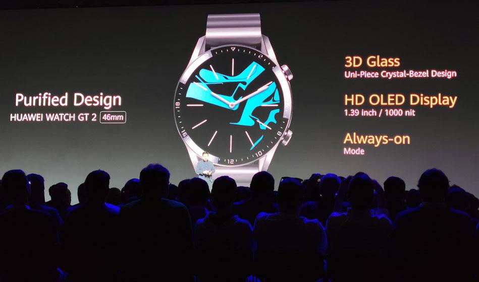 Huawei Watch GT 2 - Diseño