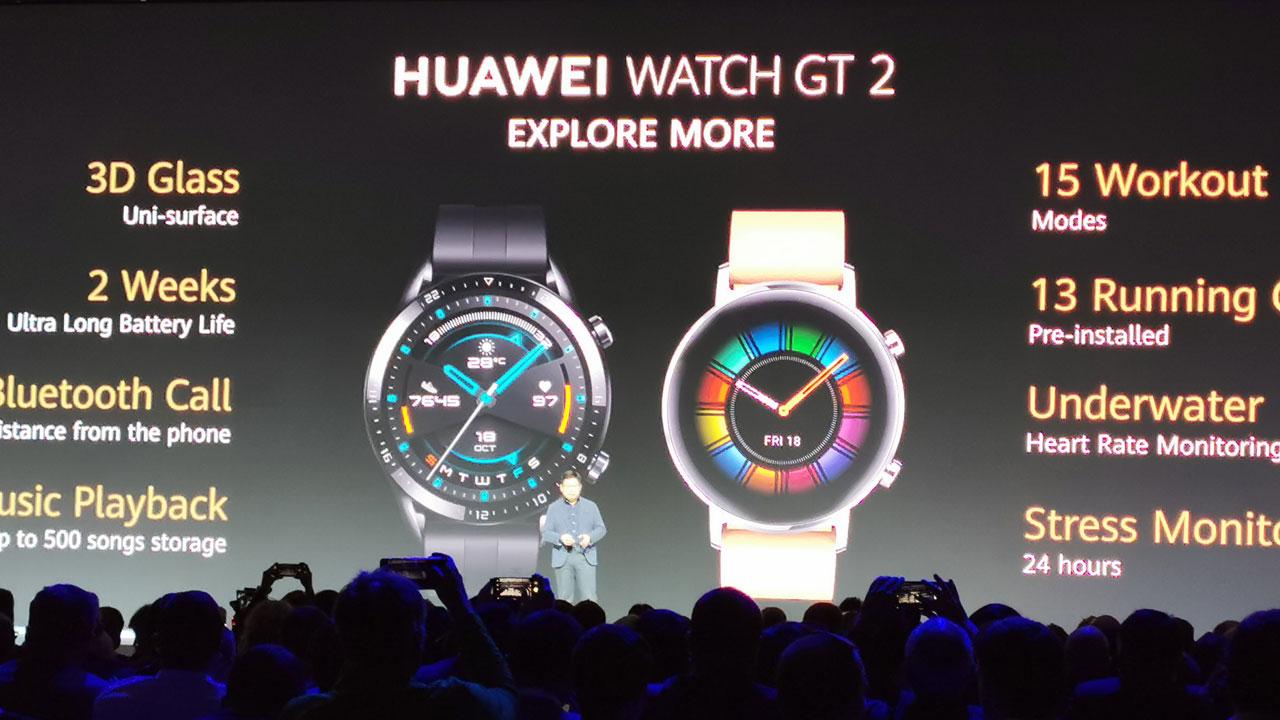 Huawei Watch GT 2 - el smartwatch para la experiencia fitness definitiva
