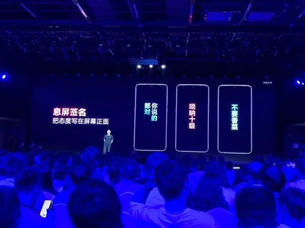 MIUI 11 - Ambient display