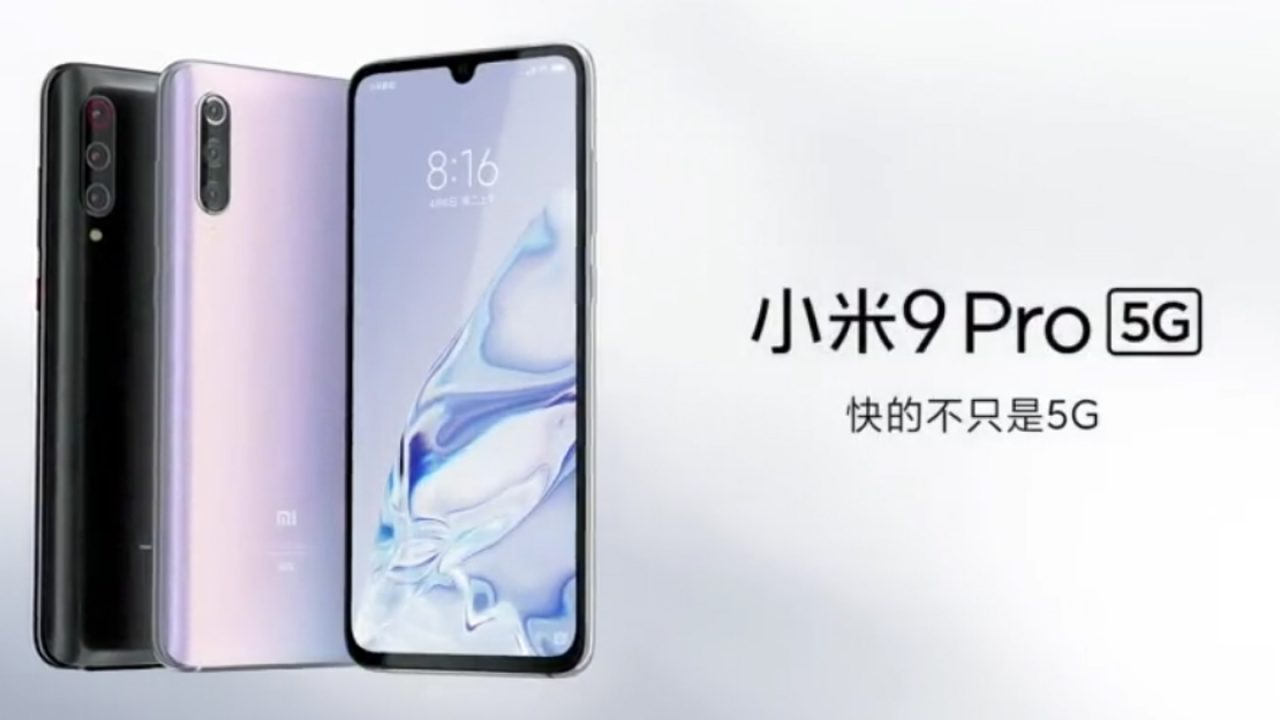 Xiaomi Mi 9 5G Pro