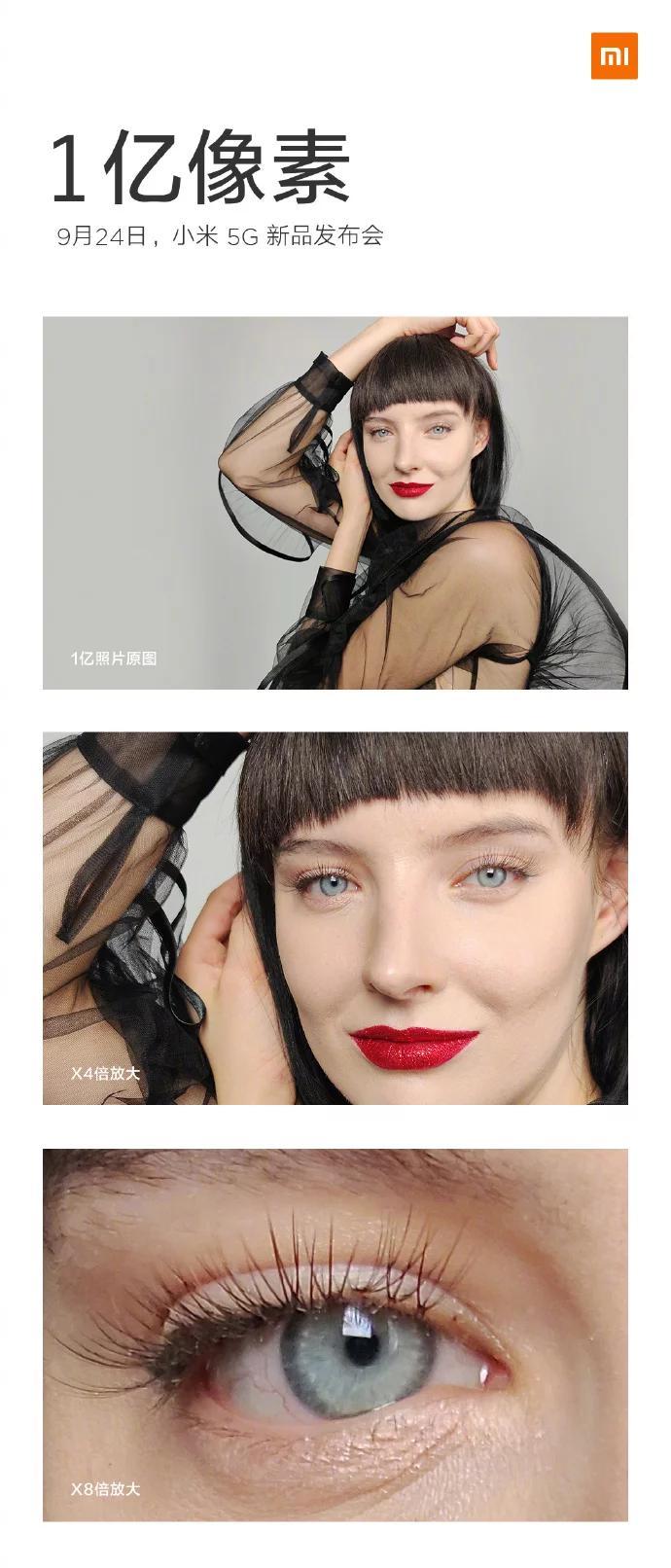 Xiaomi Mi MIX Alpha - Muestra fotográfica